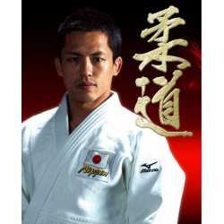 Judo kimono MIZUNO SHIAI white